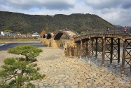 Iwakuni : pont Kintai-Kyo
