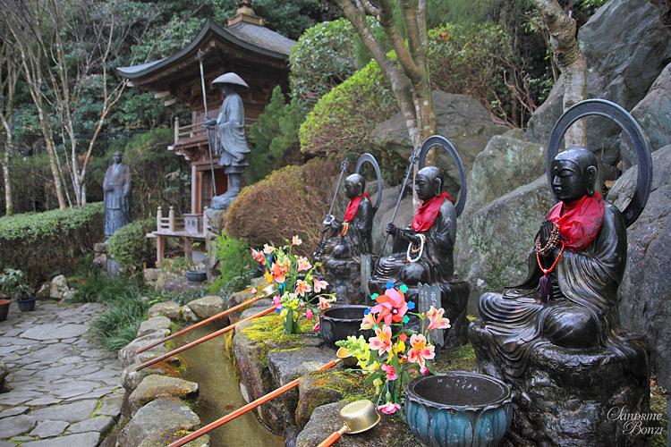 Miyajima : Temple Daisho In